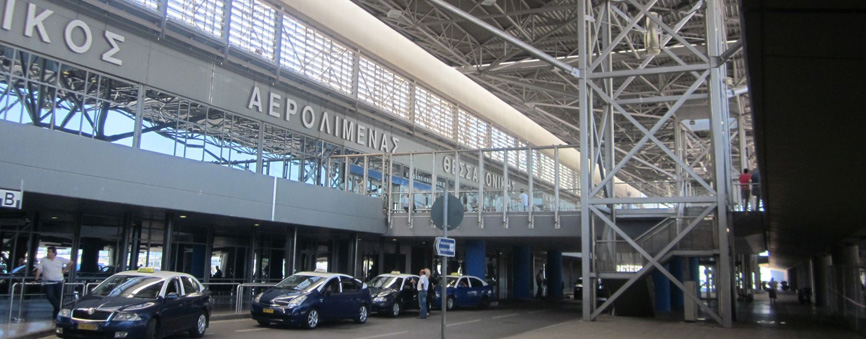 thessaloniki-airport-transfer